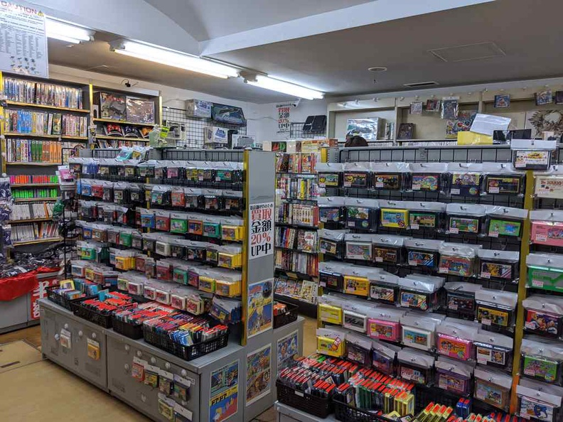 Akihabara Tokyo shop selling refurb classic Japanese gaming consoles and game cartridges