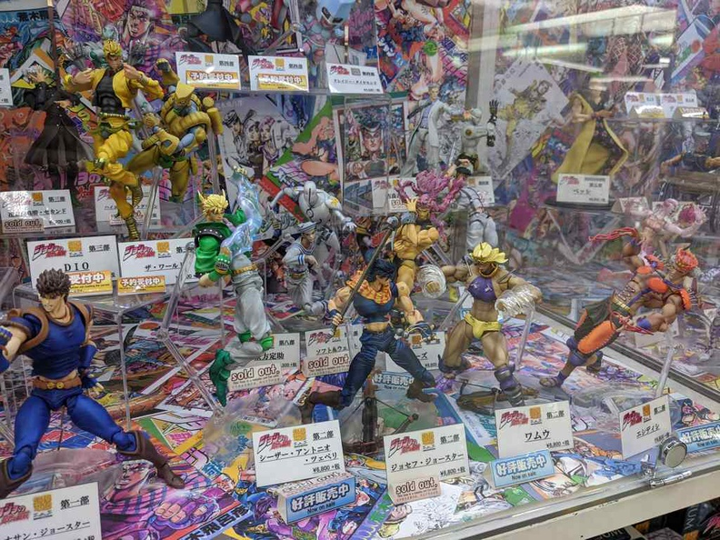 Akihabara tokyo toys