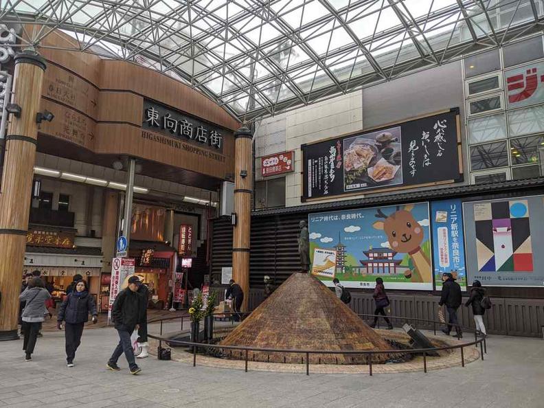 Nara park Japan station shops
