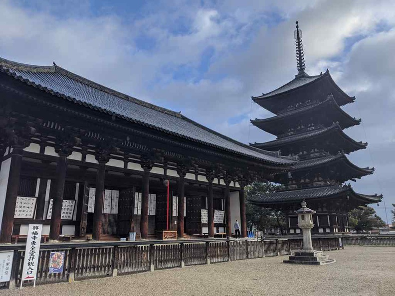 Kōfukuji Buddhist temple at Noborioji Park
