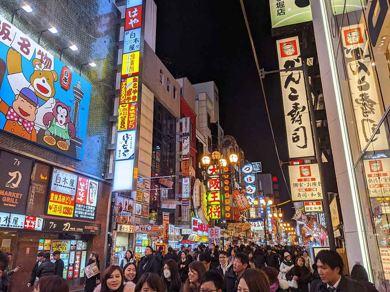 Dōtonbori shopping district, a buzzing night spot
