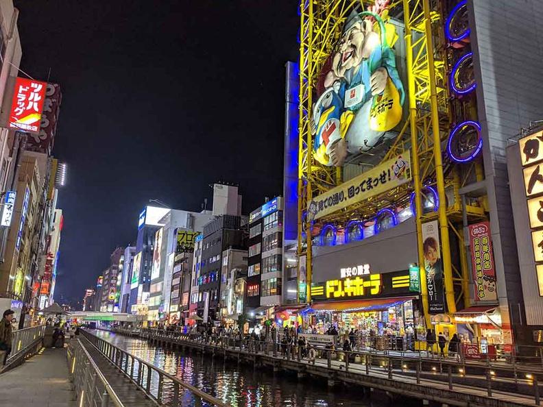 Osaka City Dotonbori Canal