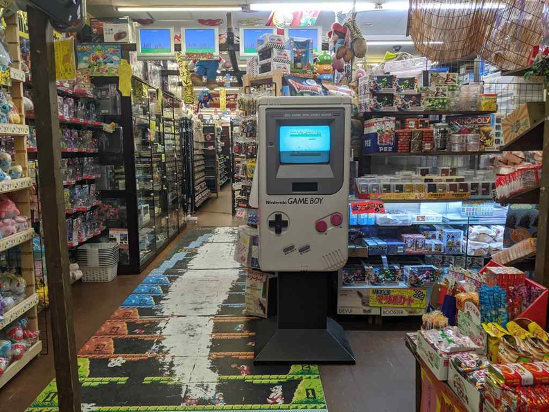 Retro Game shops