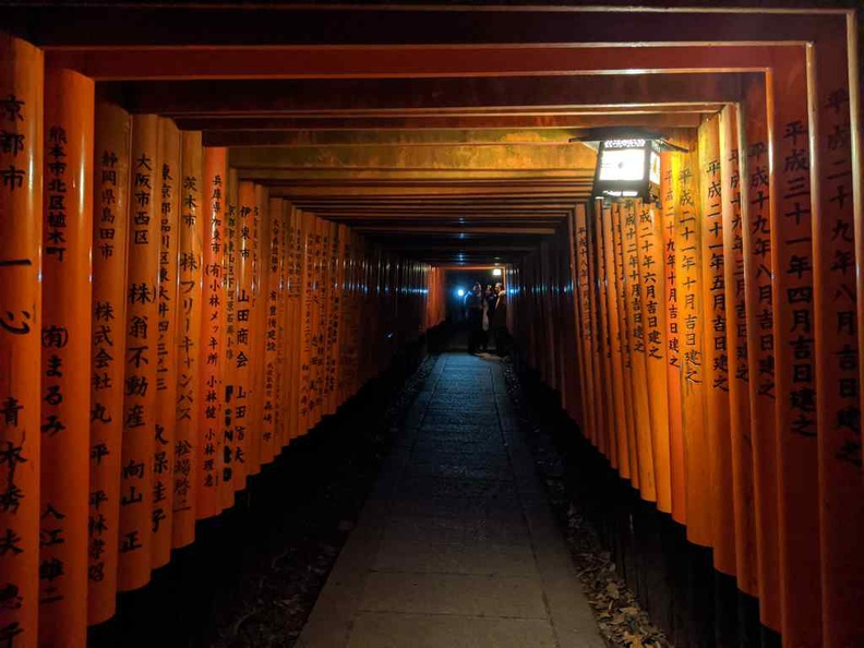 Fushimi Inari Taisha Archways lit at night