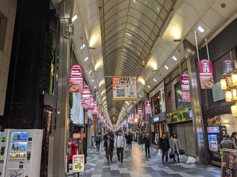 Kyoto shopping districts, such as Teramachi Shopping District