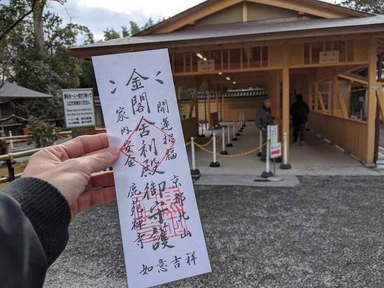 Kinkaku-ji Temple large entrance ticket