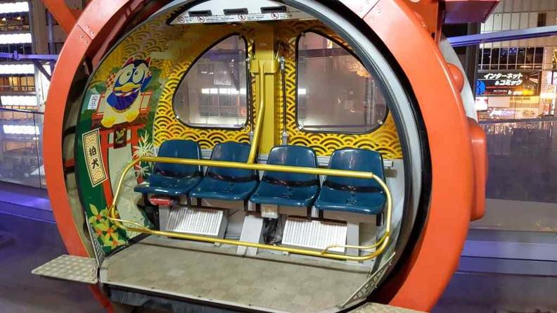The ferris wheel rotating capsule