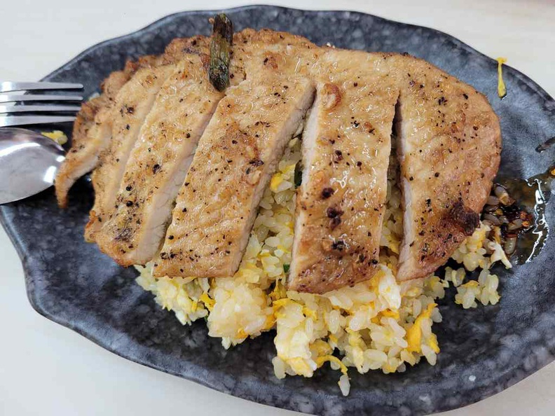 Egg fried rice with Pork cutlet ($6.50). This is the recommended variant you should have your fried rice with